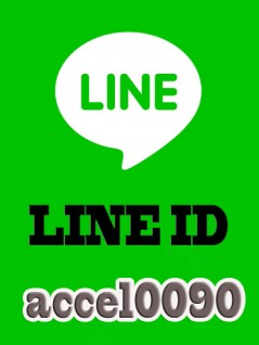 LINEでお問い合わせ-愛知風俗嬢